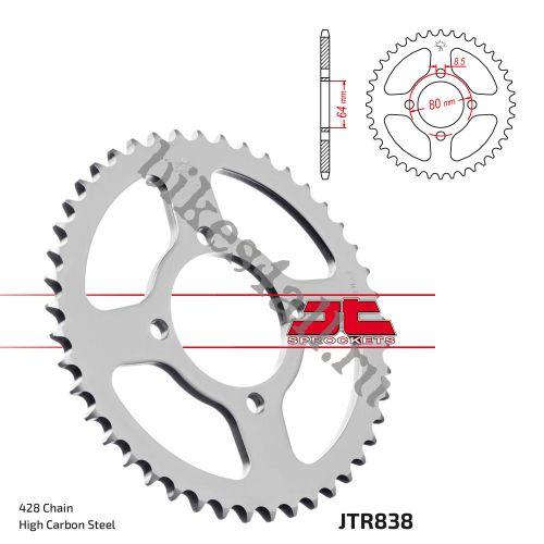 Звезда ведомая JTR838.45 Yamaha YBR125 стандартная