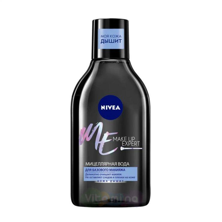 Nivea Make-up Expert Мицеллярная вода для базового макияжа, 400 мл
