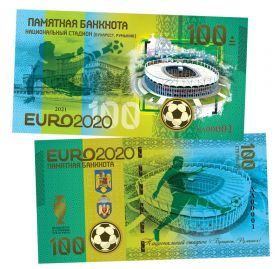 Евро 2020. Стадион Националь Бухарест, Румыния. UNC