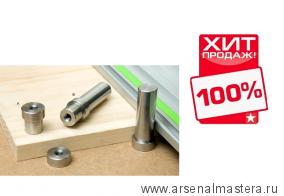 2 упора Veritas Stainless-Steel Small Dogs D19.9 мм высота 10 мм для монтажного стола Festool MFT 05G49.50 М00008934 ХИТ!