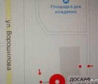 ДОСААФ России Московской области