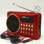 Колонка универс.с радио JOC H400UR