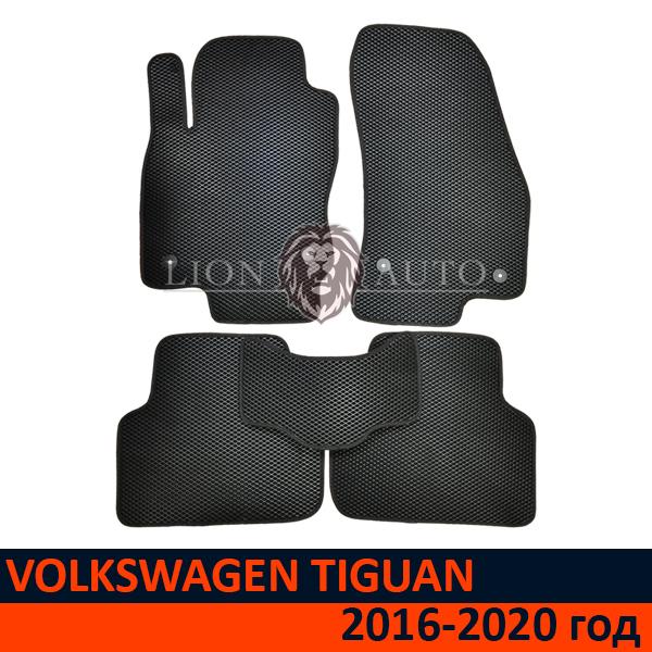 EVA коврики на VOLKSWAGEN TIGUAN (2016-2020г)