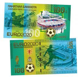 Евро 2020 Стадион Хэмпден Парк Глазго, Шотландия. UNC