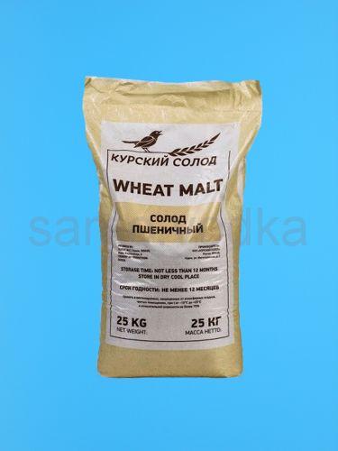 Солод пшеничный Курский