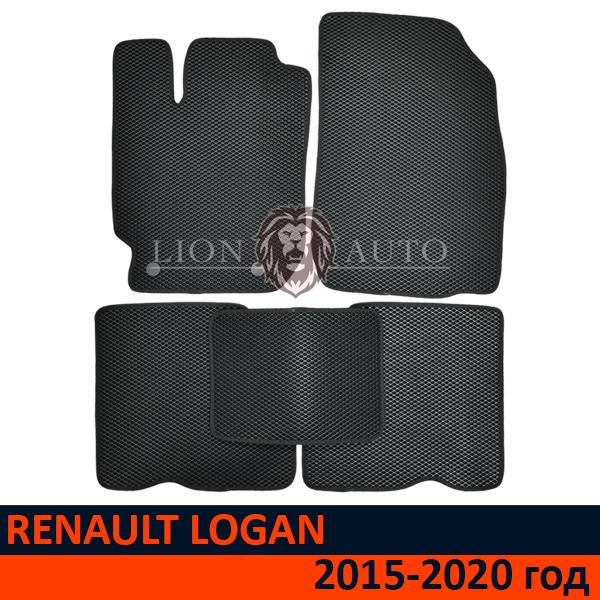 EVA коврики на RENAULT LOGAN (2015-2020г)