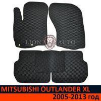 EVA коврики на MITSUBISI OUTLANDER XL (2005-2013г)