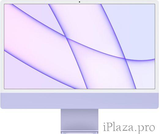 """Apple iMac 24"""" Retina 4,5K, M1 (8C CPU, 8C GPU), 8 ГБ, 512 ГБ SSD, фиолетовый, Z131000AH"""