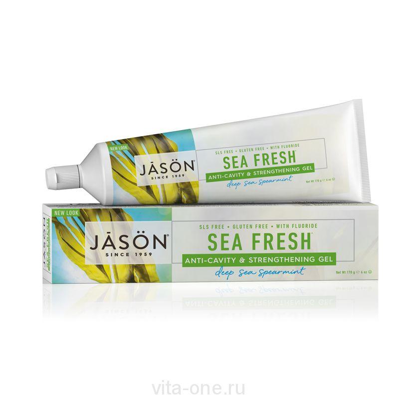 Гелевая зубная паста Морская свежесть с фтором (Sea Fresh Gel Paste) Jason (Джейсон) 170 г