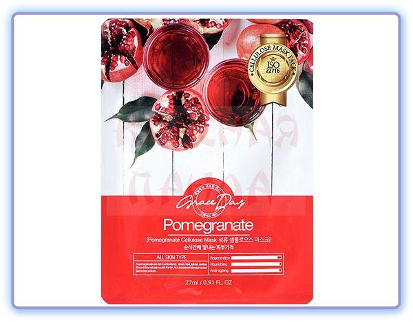 Маска для лица с экстрактом граната Grace Day Pomegranate Cellulose Mask