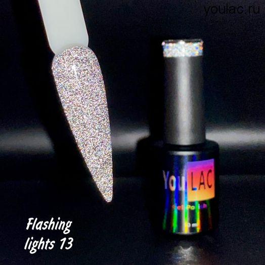 Гель-лак Flashing lights #13, 10 мл