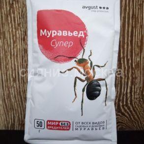 Муравьед Супер, 50 г