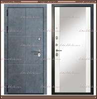 Входная дверь Смоки Зеркало Бетон графит / Белый матовый 90 мм Россия :