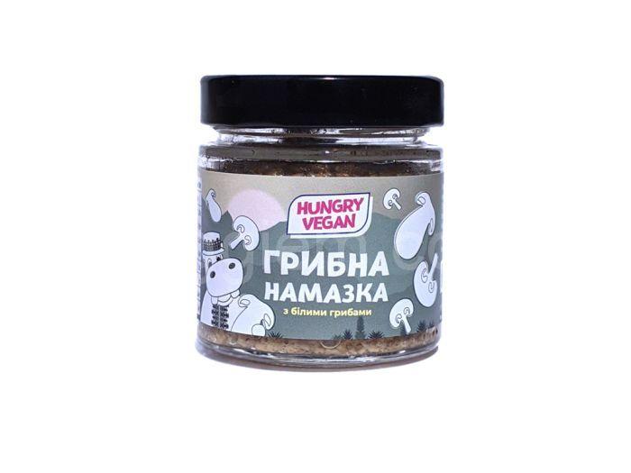 Соус-паштет из шампиньонов и белых грибов Hungry Vegan, 200 грамм