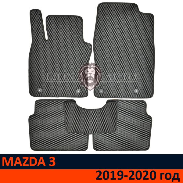 EVA коврики на Mazda 3 (2019-2020г)