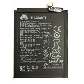 аккумулятор оригинал HB366179ECW