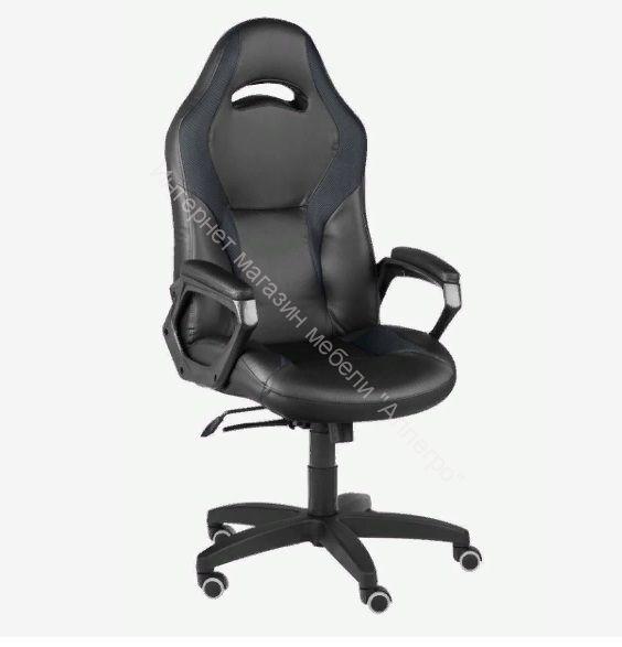 Кресло Конкорд lux (чёрный)