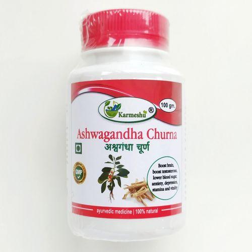 Ашвагандха чурна | Ashwagandha churna | 100 г | Karmeshu