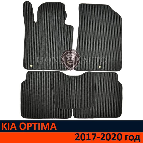 EVA коврики на KIA OPTIMA (2017-2020г)