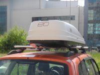 Автомобильный бокс на крышу Евродеталь Magnum 330 белый карбон