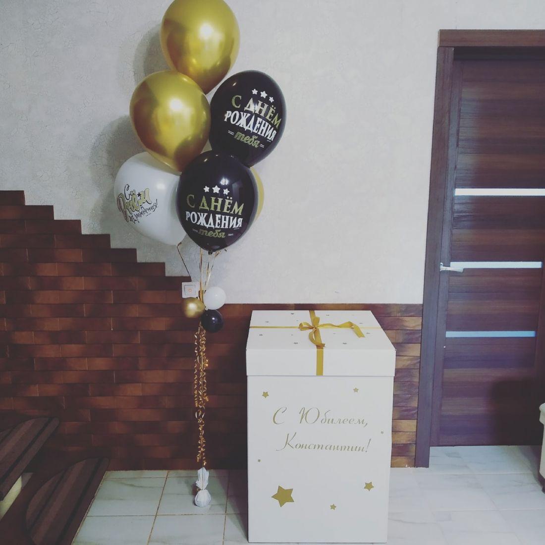 Лаконичная коробка с фонтаном из 7 шаров