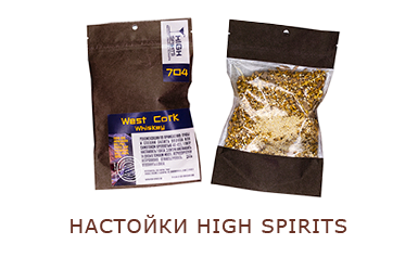 Настойки High Spirits