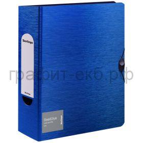 Файл А4 8см Berlingo Steel&Style на резинке синяя PPf_98002