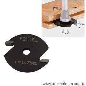 Фреза FESTOOL пазовая, дисковая HW S8 D40x4 491059