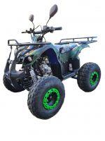 Детский квадроцикл бензиновый ATV 125 cc