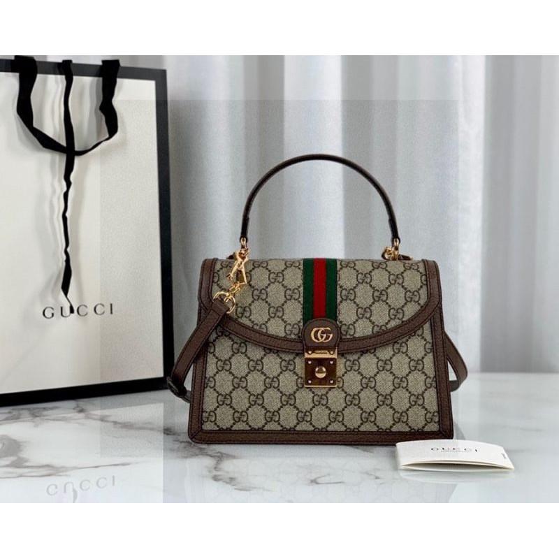 Сумка Gucci 22x19.5x6.5cm