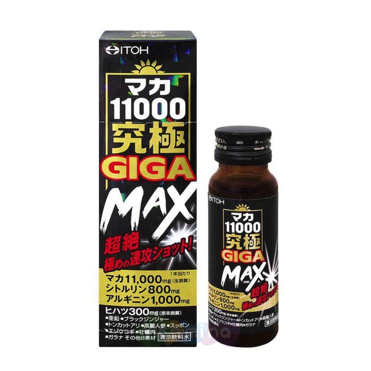 ITOH MAX MACA 4400  Сила мужчин (Мака), 50 мл