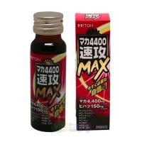 ITOH MEGA MAX MACA 6600 Мега сила мужчин (Мака), 50 мл