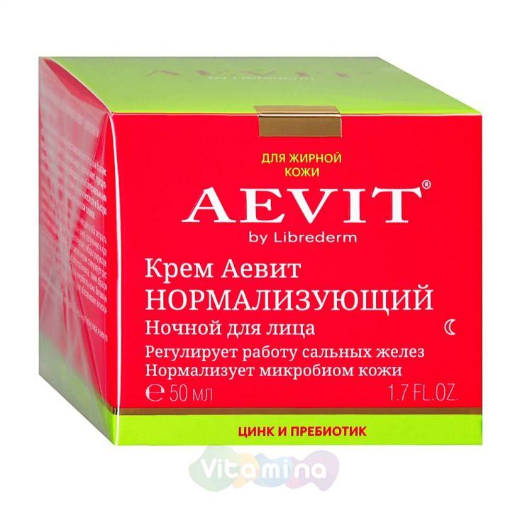 Либридерм Aevit Крем нормализующий ночной, 50 мл