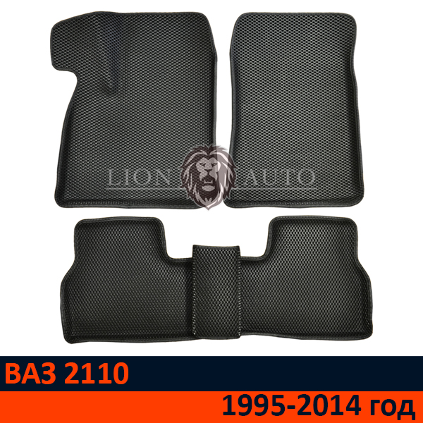 EVA коврики 3D на ВАЗ 2110 (1995-2014г)