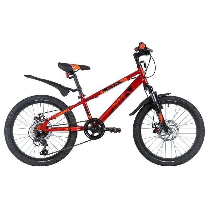 """Велосипед 20"""" Novatrack Extreme Красный (145875)"""