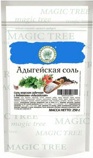 ВД Адыгейская соль 250 г. ДОЙПАК