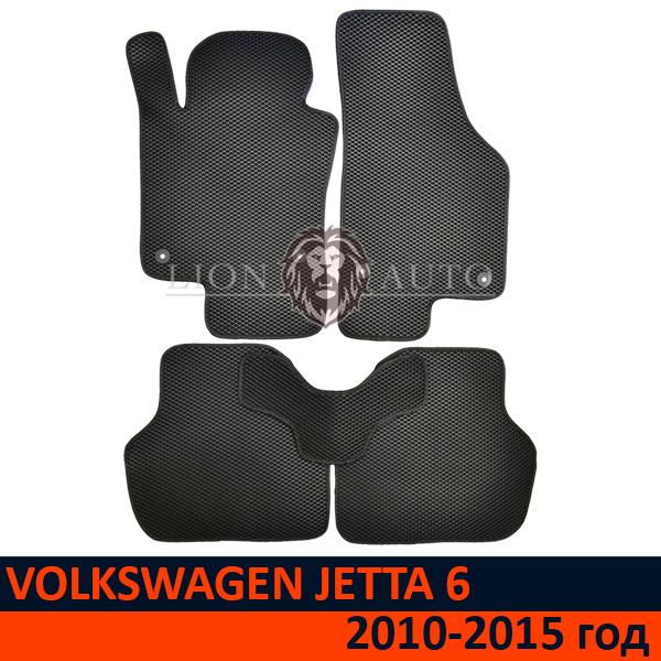 EVA коврики на VOLKSWAGEN JETTA 6 (2010-2015г)