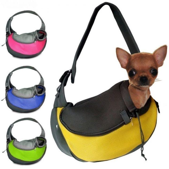Сумка переноска для животных - удобное приспособление для прогулки вашего питомца.