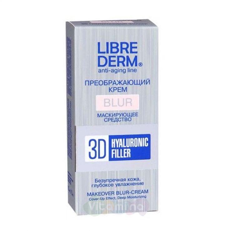 Либридерм Гиалуроновый Филлер 3D Крем для лица преображающий BLUR, 15 мл