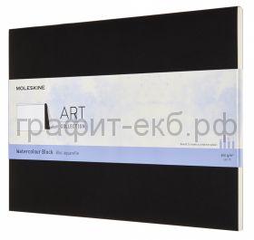 Книжка зап.Moleskine 230х310мм Soft ART WATERCOLOR черная 20стр.ARTWBL10