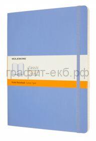 Книжка зап.Moleskine XLarge Soft Classik линейка голубая гортензия QP621В42