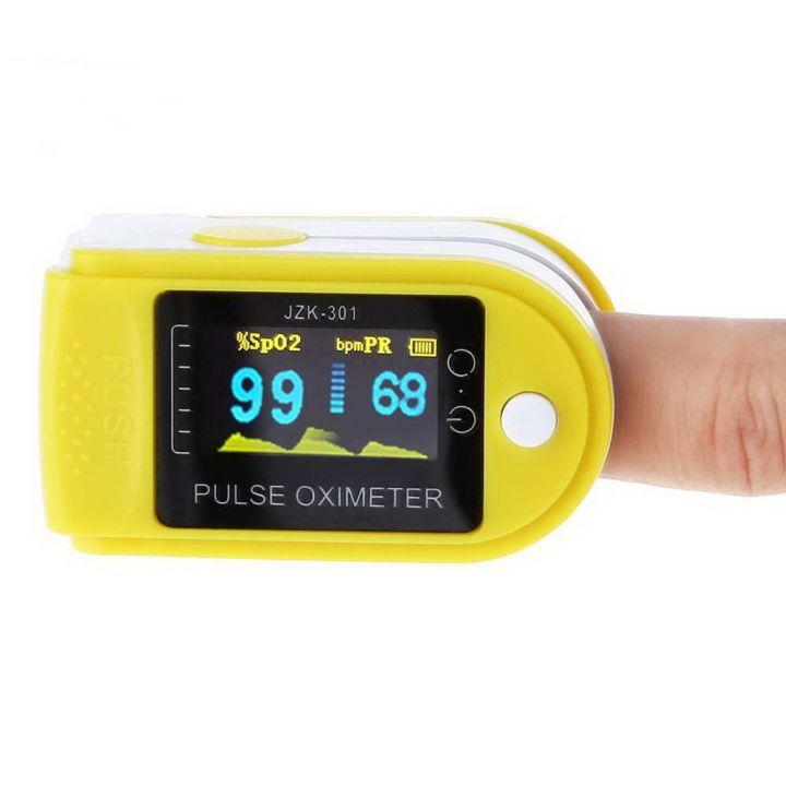 Пульсоксиметр на палец с LED дисплеем необходим для измерения уровня насыщения крови кислородом, артериального гемоглобина и частоты пульса.