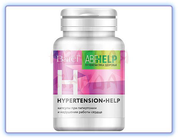 Batel Капсулы при гипертонии и нарушении работы сердца ABF-HELP