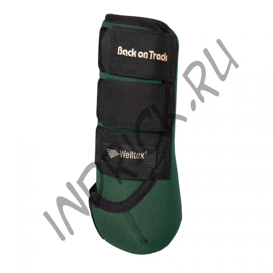 Анатомические ногавки Back on Track зад зеленые