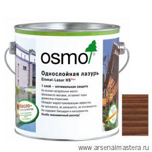 Однослойная лазурь для древесины для наружных и внутренних работ OSMO Einmal-Lasur HS Plus 9264 Полисандр 2,5 л