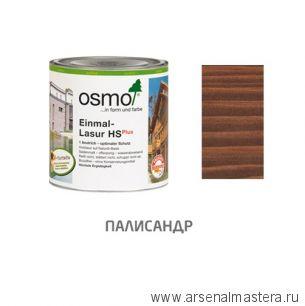 Однослойная лазурь для древесины для наружных т внутренних работ OSMO Einmal-Lasur HS Plus 9264 Полисандр 0,125 л
