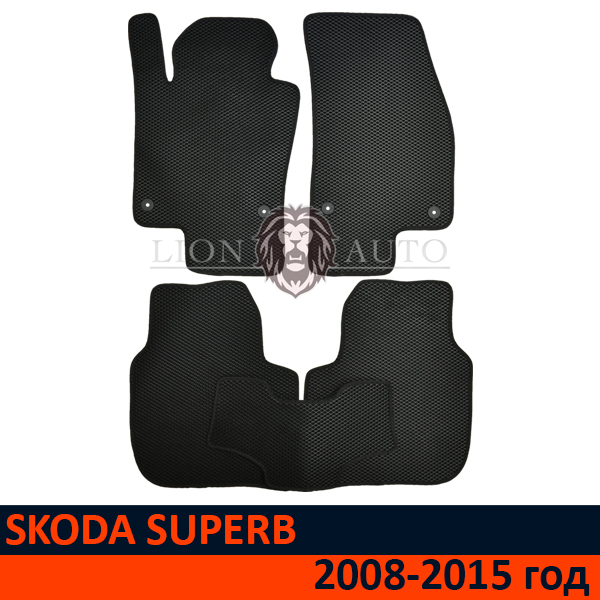 EVA коврики на SKODA SUPERB (2008-2015г)