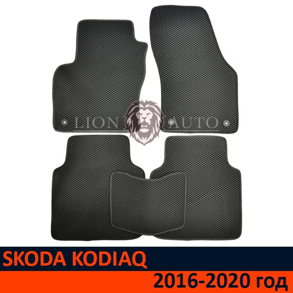 EVA коврики на SKODA KODIAQ (2016-2020г)