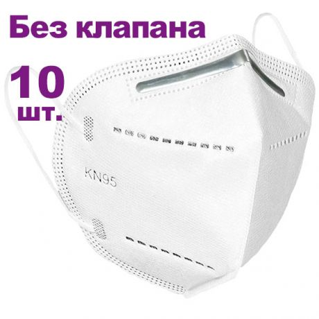 Респиратор многоразовый KN95 FFP2, 10 штук