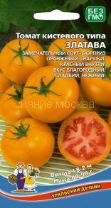 Томат кистевого типа Златава (Уральский Дачник)
